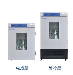 上海跃进多功能培养箱CCI-2-1603(可定制加装光照功能)
