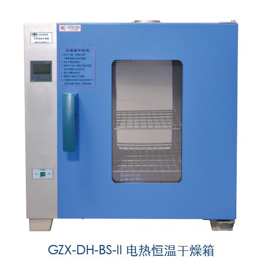 上海跃进电热恒温干燥箱HGZN-Ⅱ-138(GZX-DH.600-BS-II)