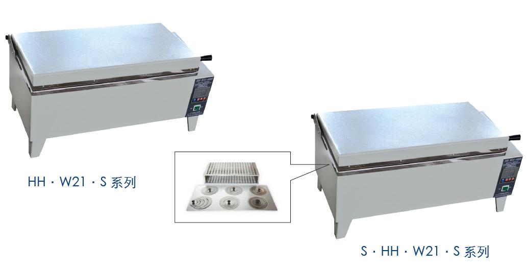 上海跃进电热恒温三用水箱HSWS-600(S.HH.W21.600S)