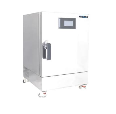 HENGZWELL全不锈钢电热恒温鼓风干燥箱HGZF-T-155