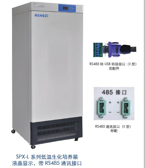 上海跃进低温生化培养箱HPX-B300(SPX-300B)